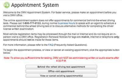 DMV appointment system